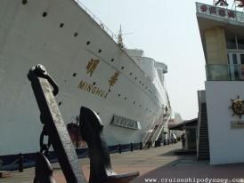 Minghua-10