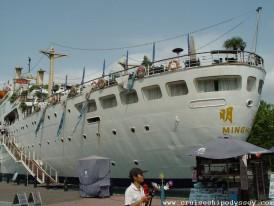 Minghua-2
