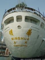 Minghua-7