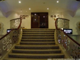 Minghua-78_small