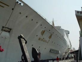Minghua-8